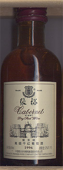 «Changyu Cabernet d'Gst Dry Red Wine 1996»