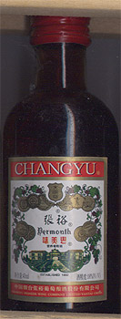 «Changyu Vermouth»