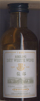 «Changyu Riesling Dry White Wine 1995»