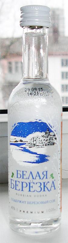 Водка Белая Береза Цена